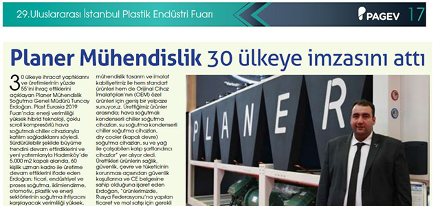PLANER took its place in Pagev-2019 magazine.